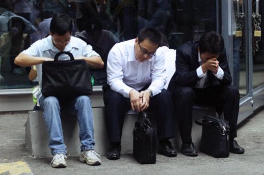 失業】の英語と例文 | 例文.info